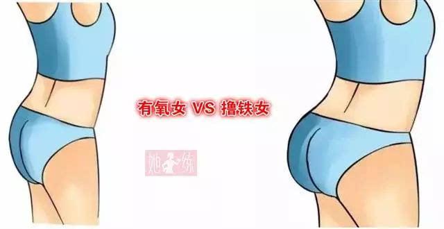 女的怎么撸_有氧女 vs 撸铁女,你更喜欢哪一种?