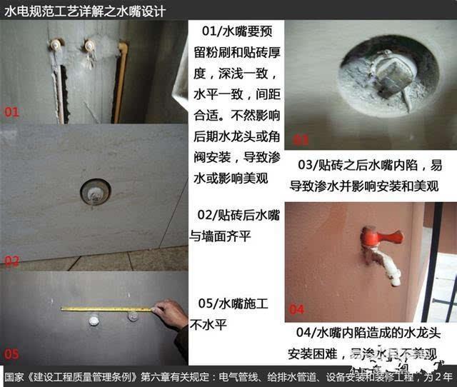 电线接线工艺,强弱电屏蔽处理工艺    家装水电改造安装标准   安装