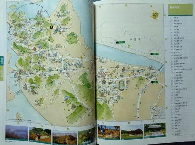 由于朝鲜的手绘地图实在太稀罕,改哥收集到的主要是三八线以南韩国