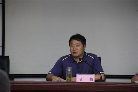 会上,市环保局党组书记,局长王强指出,开展环境保护督察工作是党中央