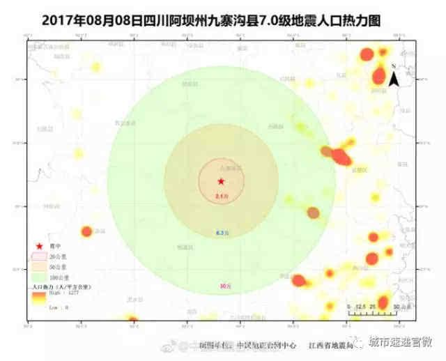 8月8日21时19分,四川省阿坝州九寨沟县(北纬33.2度,东经103.