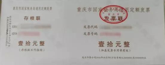 重庆市国税局发票领用途径 一,国税前台窗口领用 领用范围:所有发票