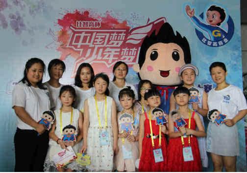 主题:中国梦·少年梦 活动类别:沙画 参赛对象:4-18岁全国青少年儿童