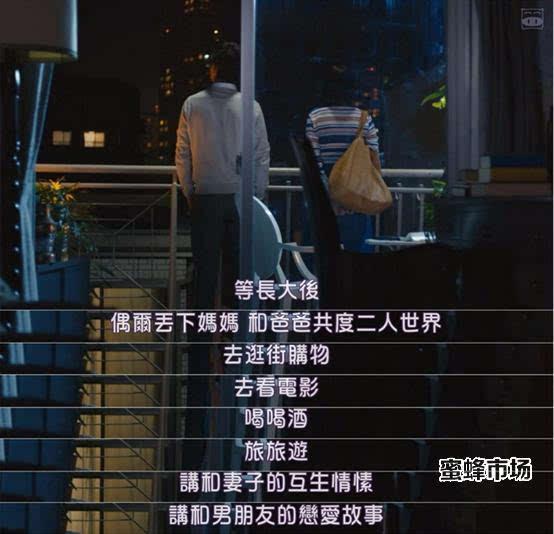 无广告的日剧《大叔帮帮我/爸爸活》,目前已经更新至第7集.