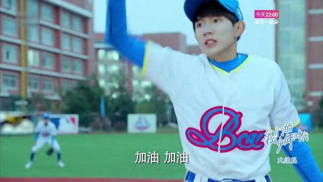 为了重振学校的棒球队,班小松付出了很多努力,最终月亮岛中学的棒球队