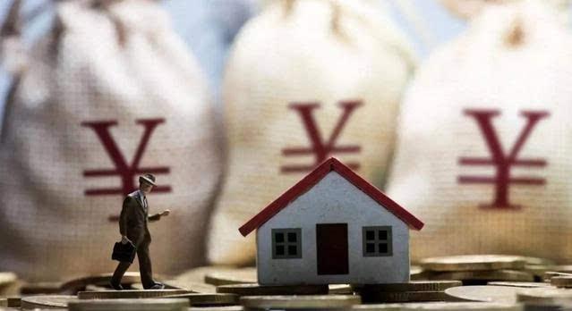 多个城市房贷利率全面上调 对于买房者有哪些影响