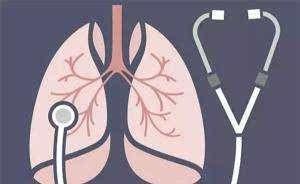 """""""不惧小结"""",体检发现肺部小结节别惊慌!图片"""