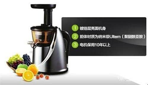 爆款hu600wnhttp://www.52jr.com/shop/huromm.