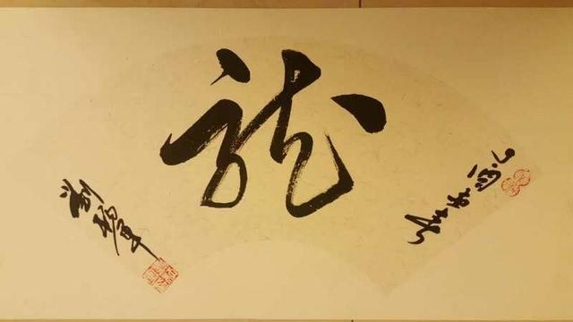 """2017年8月5日至8月15日举办""""中国梦一带一路""""万名书画名家网络评选"""