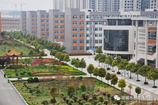 河南省项城市第一高级中学始建于1952年.