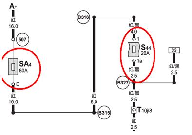 座椅调节电路图