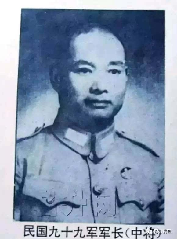 【历史】信宜籍抗战将军威震敌胆,杀敌无数!