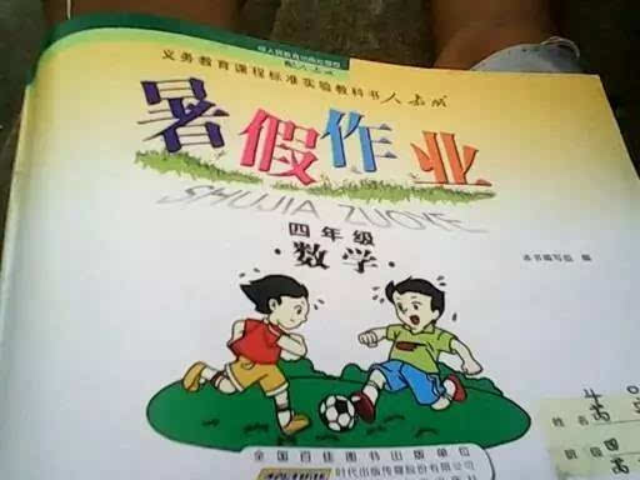 澳洲小学生的暑假作业竟然长这样!中国小学生哭了