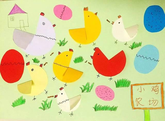 【暑期特辑—手工制作】小鸡,小鸡,别乱跑