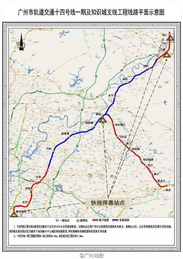 興奮丨這事如果談成了,韶關將要通地鐵,但不在市區圖片