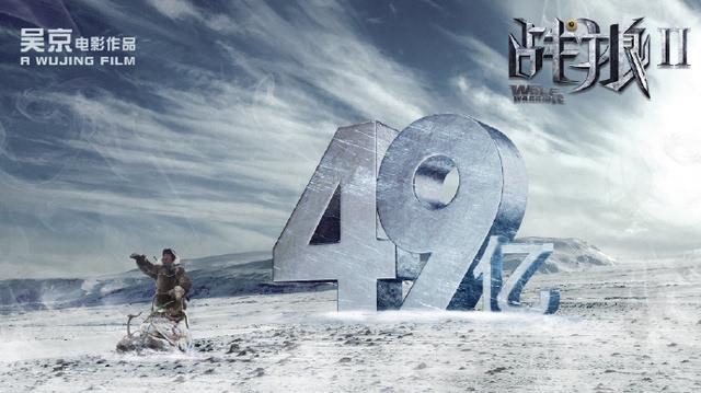 2_《战狼2》票房破49亿,这个小场景也让人动容!