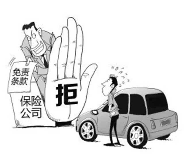 大家说说为什么和熟人买车险要比自己打电话买车险贵很多?找了三个...