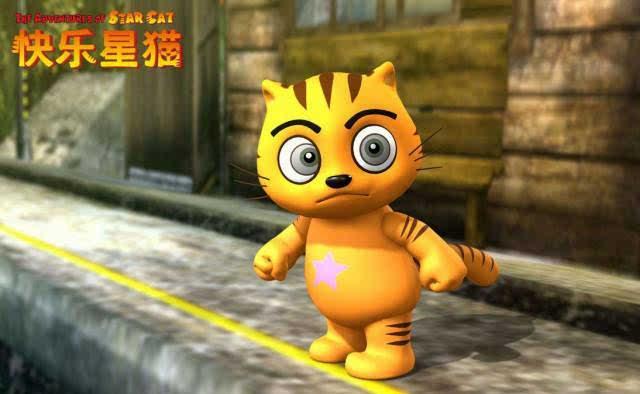 《快乐星猫》是一部大型三维动画,全剧共8季.图片