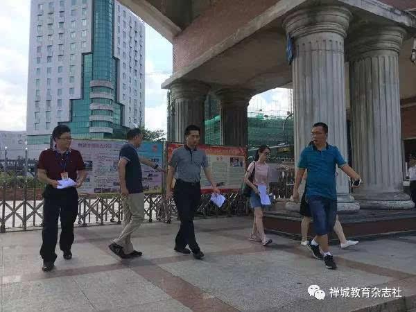 南庄小学_【新闻频道】区教育局杨锦良副局长到南庄中心小学检查创文工作