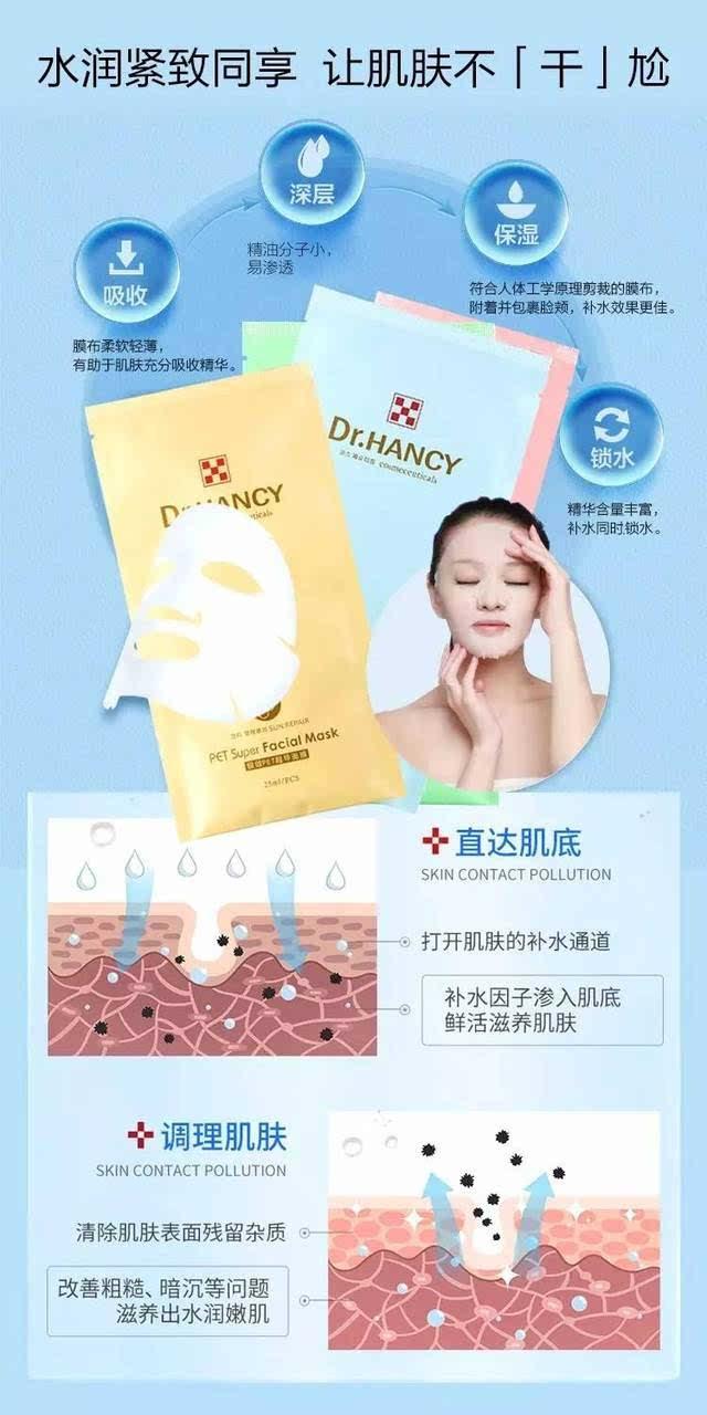 韩熙产品精美朋友圈海报及文案分享图片