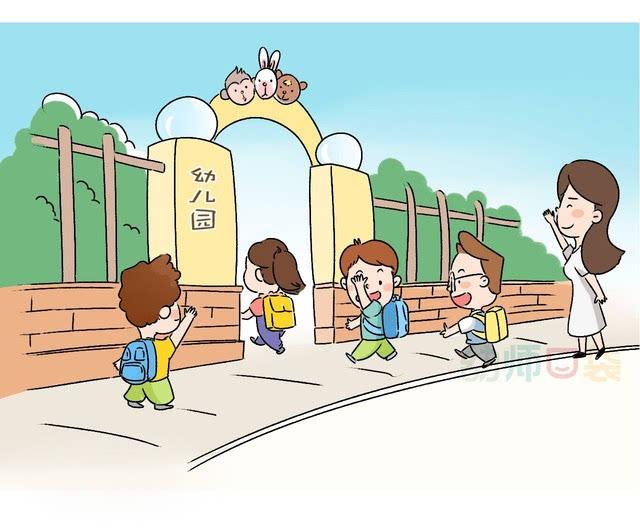 """让孩子对幼儿园产生向往 ▼ 六不问 别问""""你喜欢哪个老师?"""