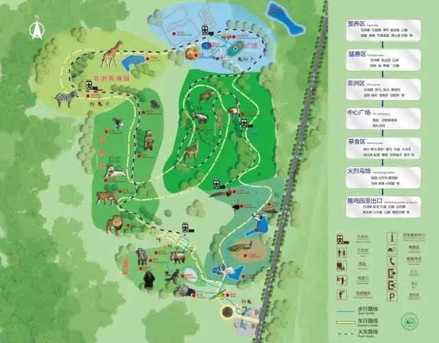 秦皇岛野生动物园导游图
