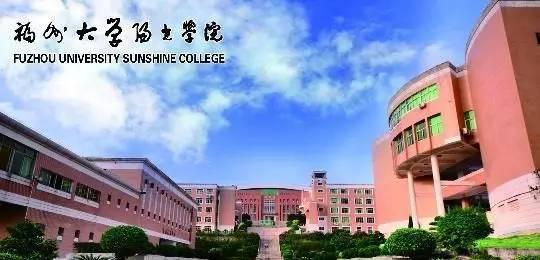 校內也有很多來自國外的留學生哦~ 福建農林大學金山學院 ◆魅力特色圖片