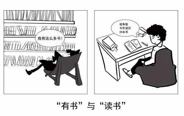 坏先生漫画完整版_杨凡达看考研|考研英语漫画作文命题特征大揭秘