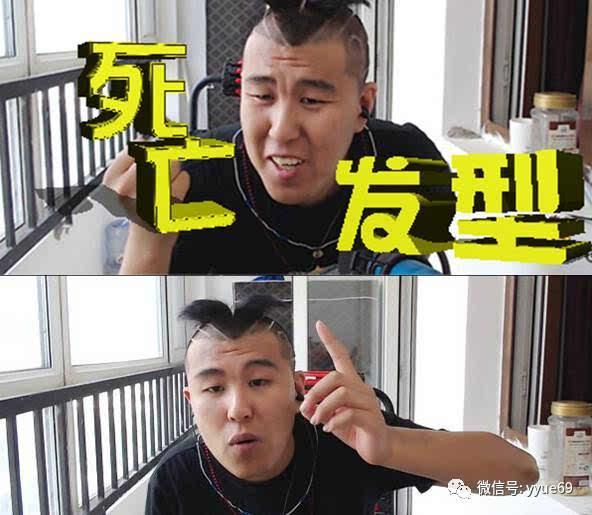 张春龙新发型厉害,竟然出现2893!阿哲自曝身价3-5个亿图片