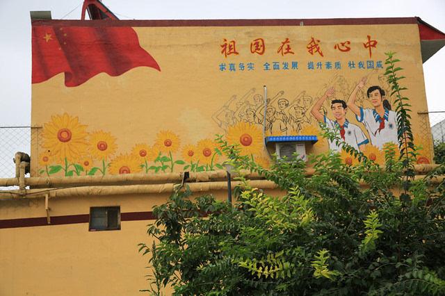 """左侧为""""中国梦""""主题,右侧为""""祖国在我心中""""主题."""