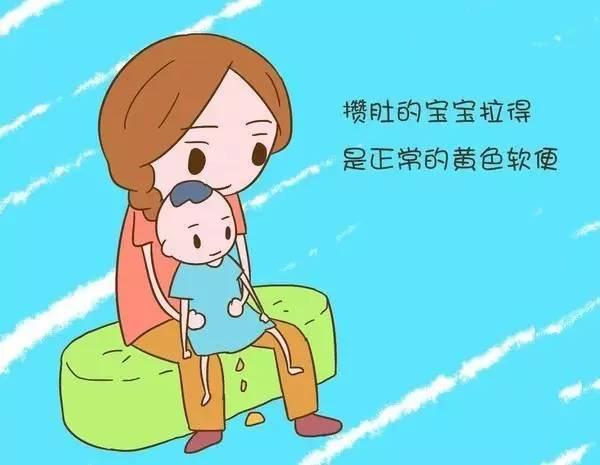 总有妈妈问便秘怎么办?小儿便秘是妈妈头疼的一个重要问题,常见原因有如下几点: 1、4个月内的宝宝常常由于消化系统发育尚不完善; 2、饮食习惯导致的,比如奶粉喂养、肉类进食等; 3、进食比较少,厌食; 4、生理异常:肛门裂、肛门狭窄、先天性巨结肠等生理异常。 5、脾胃系统动力不足。 一旦发展到5天以上不排一次大便,或者大便痛苦、大便带血就会引起家长注意,不得不想办法解决了。吴老师认为小儿便秘在生活护理上照顾好更重要,通过饮食护理可以改善大部分的宝宝便秘,吴老师的建议如下: 1、母乳喂养,母乳更适合宝宝的消