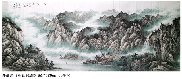 他自幼酷爱美术,对中国山水画有特别的爱好.图片