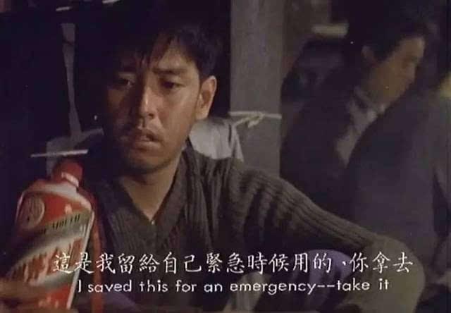 1981年谭咏麟凭借剧情片《假如我是真的》获得第18届台湾电影金马奖