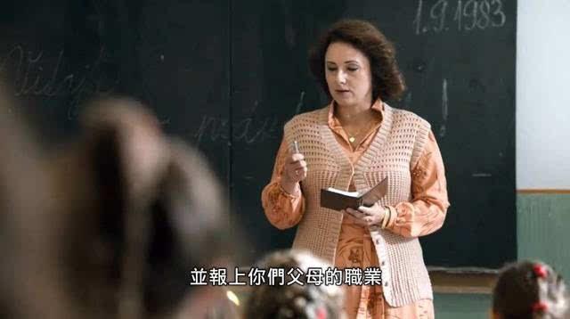 比日本女教师更邪恶,这片让人不寒而栗丨毒药头条
