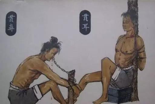 想想都肉疼的古代酷刑,比凌迟更凶残 !
