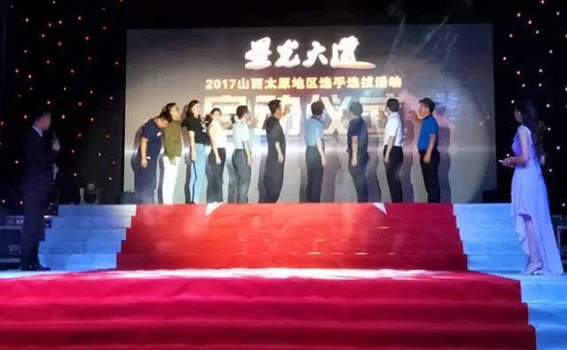 《星光大道》2017山西太原地区选手选拔活动正式启动图片