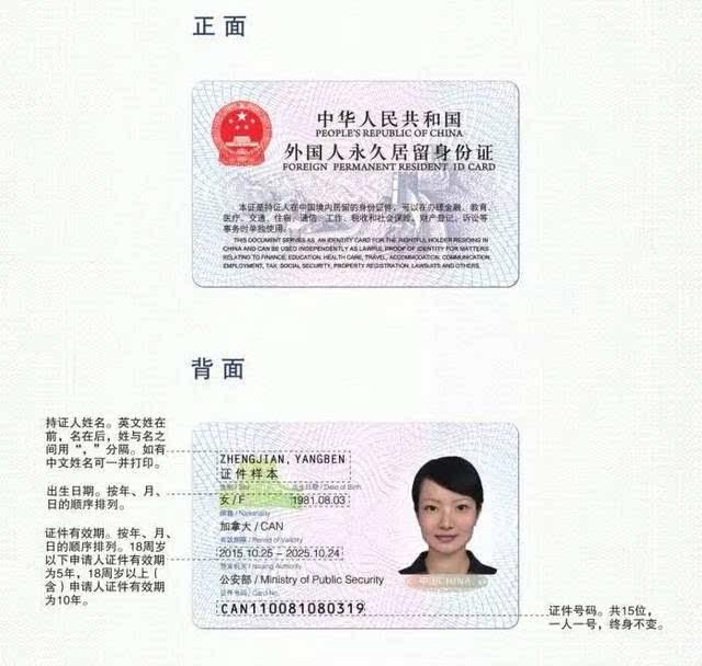 出险用车主身份证吗 续交车险需要带车主的身份证吗