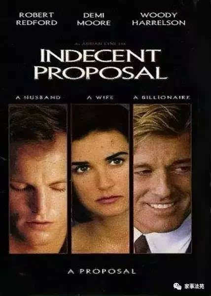 网吧伦理_《桃色交易》(indecent proposal) 家庭伦理电影 来源