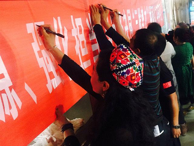 乌鲁木齐市外侨办举办民族团结一家亲趣味运动会