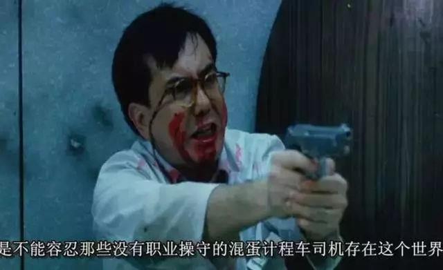 三级影�_某种程度上,《失眠》是邱礼涛与黄秋生合作的三级片系列里