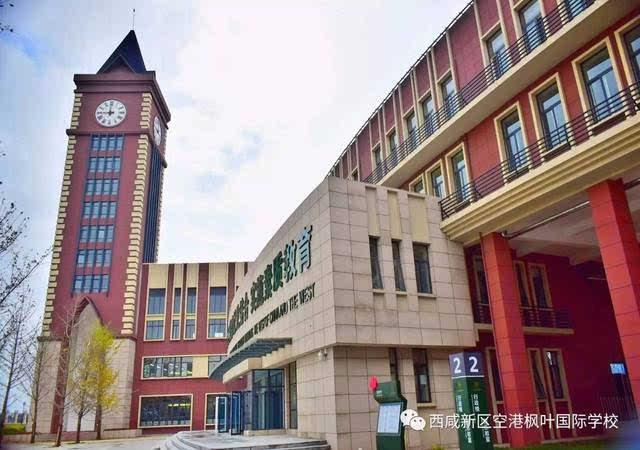 枫叶国际学校标志性建筑物——钟楼图片