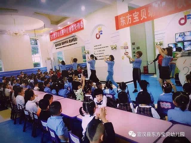 东方宝贝幼儿园——秋季升班仪式图片