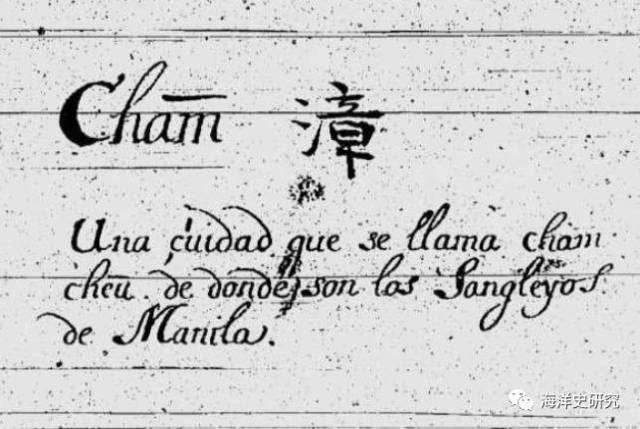 安乃�y�a_沈鈇(1550—1604),诏安县人,进士.