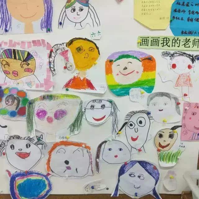 幼儿园孩子们的祝福和亲手描绘的图画,制作的贺卡,是老师们在教师节收
