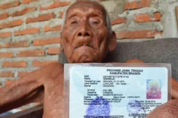 印尼发现世界最长寿的人,马巴高索老人生于1870年,比清朝皇帝光绪帝还