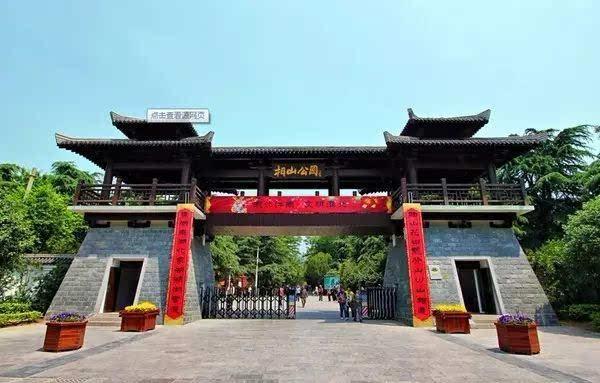 淮北同性公园_淮北南湖湿地公园