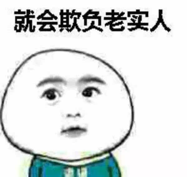 汪涵夫妻被骗788万 网友惊呼:这得多少桶老坛酸菜