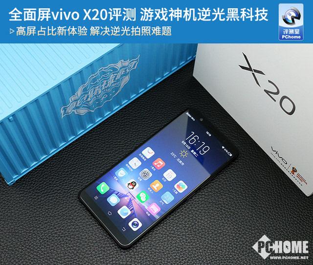 手机vivox20 手绘海报