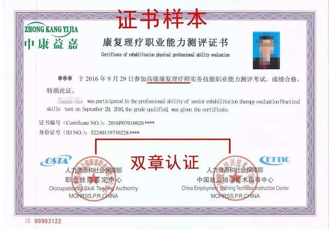 cn或www.osta.org.cn 讲到这里,要给大家普及一下网址后缀规则; www.