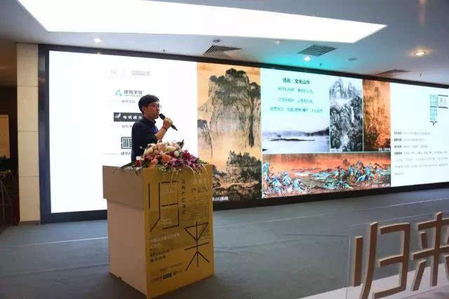 北京国际设计周【东西方建筑文化交流与互动】纪实报道
